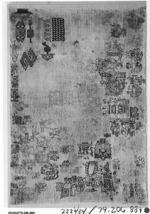 Peruvian sampler, 2nd C